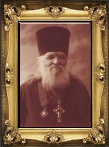 Прот.М.Чакир, 1931 год