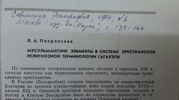 pokrovskaya1