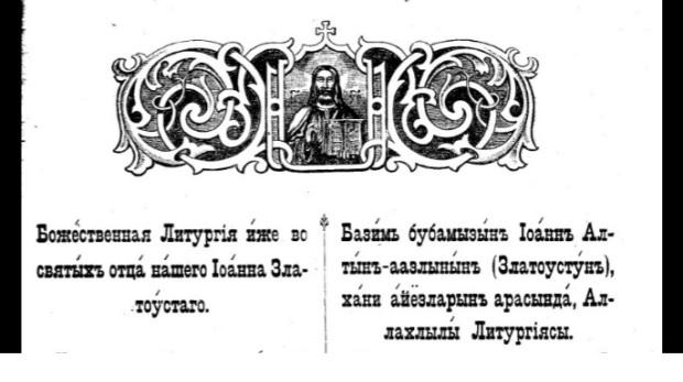 liturgiya